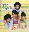 贈送兒童瑜伽健康書